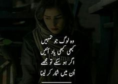 Urdu Poetry Romantic, Still Waiting, Love Hurts, Quotations, Life Quotes, Love You, Wisdom, Feelings, Hani