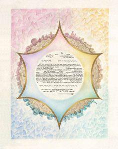Star of David (Weinrib) by Yonah Weinrib