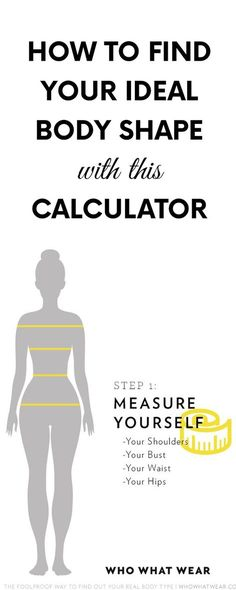 Ever wonder what your true body shape is? Keep reading to find out your real body type. Body Shape Chart, Body Shape Calculator, Body Shape Guide, Triangle Body Shape, Inverted Triangle Body, Rectangle Body Shapes, Inverted Triangle Outfits, Ideal Body Measurements, Plus Size Body Shapes