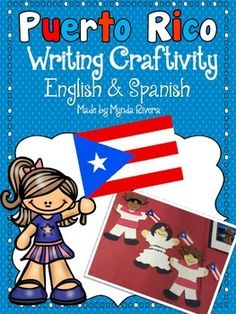 stereotypes of the puerto rican culture essay Read about the stereotype of a hispanic american and whether it has changed or not  american culture is replete with negative stereotypes about latinos.