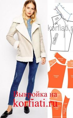 Pattern of sheepskin coat - photo Sewing Coat, Sewing Clothes, Diy Clothes, Clothes For Women, Coat Patterns, Clothing Patterns, Dress Patterns, Vogue Patterns, Sewing Patterns