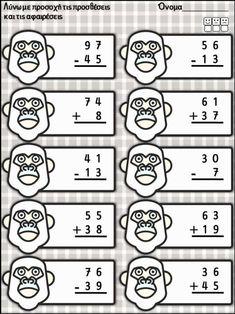 2nd Grade Math Worksheets, Subtraction Worksheets, Math Sheets, School Frame, Homeschooling, Notebook, Language, Study, Learning