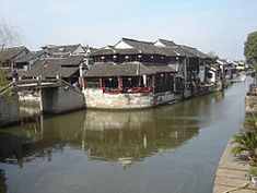 XiTang, Zhejiang China  One of my favourite places in China that I  visited. It was very close to where we lived...