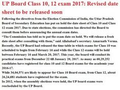 UP Board 12th Time Table 2017, UP Intermediate Date Sheet 2017. All students download UP Board Exam Scheme, check online UP Board Exam Date 2017.