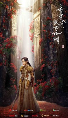 Heavy Sweetness, Ash-like Frost 《香蜜沉沉烬如霜》 - Yang Zi, Deng Lun, Leo Luo, Chen Yuqi Chinese Tv Shows, Ashes Love, Princess Agents, Chines Drama, Chinese Movies, Fantasy Dress, Film Serie, Drama Movies, Asian Actors