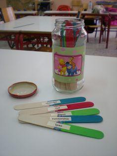 """Βελόνα και κλωστή...: Τα """"σούπερ εργαλεία"""" του δασκάλου... (1) New School Year, Back To School, Grade 1, Toothbrush Holder, First Day Of School, Entering School, Back To College, Beginning Of School"""
