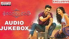 Starring Sharwanand, Anupama Parameshwaran, Music composed by Mickey J Meyer, Directed by . Nenu Local, Devotional Songs, Music Channel, Movie Songs, Mp3 Song, Telugu Movies, News Songs, New Movies, Jukebox
