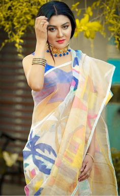 Cute baby images girl, cute baby photo, cute baby wishes, cute baby image Beauty Full Girl, Beauty Women, Women's Beauty, Natural Beauty, Beautiful Saree, Beautiful Indian Actress, Beautiful Actresses, Muslim Fashion, Indian Fashion