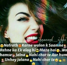Best Attitude WhatsApp DP Girls Images in Hindi Attitude Quotes For Girls, Girl Attitude, Proud Quotes, Best Quotes, Life Quotes, Whatsapp Dp Girls, Cute Quotes For Instagram, Funny Statuses, Profile Picture For Girls