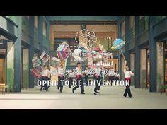南豐紗廠 重塑未來 The Mills - Open to RE-INVENTION - YouTube Milling, Inventions, Street View, World, Nice, Youtube, The World, Youtube Movies, Peace