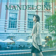 「選曲なう」(2017/2/7更新)◇「The Shadow Of Your Smile/平賀マリカ」Mandelciniより、お送りします♪