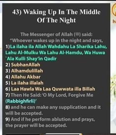 Quotes Family Islam Muslim Ideas For 2020 Allah Quotes, Muslim Quotes, Hadith Quotes, Religious Quotes, Islam Hadith, Islam Muslim, Alhamdulillah, Allah Islam, Islam Quran