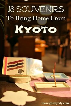 What to buy in Kyoto? This Kyoto shopping guide presents some of the most prominent Kyoto-made items well worth checking out as a memorable gift from the Land of the Rising Sun.