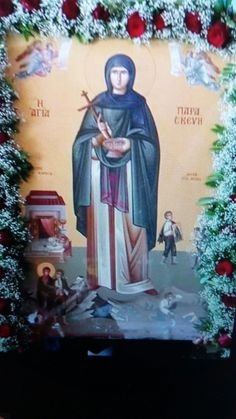 Saint Paraskevi. From Paraskevi Anthimou.