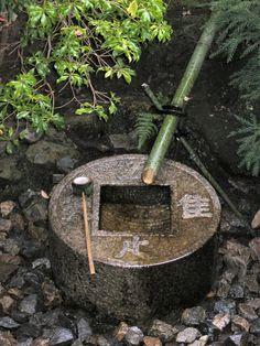 Tsukubai at at Ryōan-ji temple, Kyoto, Japan.