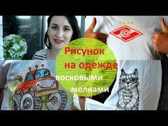 Школа кукольного мастерства Елены Лаврентьевой: Рисунок на одежде ВОСКОВЫМИ МЕЛКАМИ