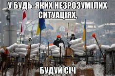 "#euromaidan ""in every strange situation - build Sich"""