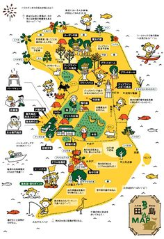 Map Design, Graphic Design, Pamphlet Design, Powerpoint Free, Japan Travel, Infographic, Creative, Notes, Illustration