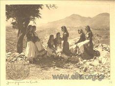 Νέες κρητικοπούλες. Υπάρχων Τίτλος: Jeunes paysannes de Crète. Τόπος: Κρήτη Χρονολογία: 1936 Αρχείο/Συλλογ;ή: ΕΛΙΑ_ΜΙΕΤ Δημιουργός: Οικονομίδης, Αντώνης