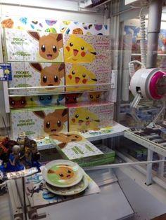 Pokemon Photos from Tokyo - Eevee Pikachu Pokemon dish crane game
