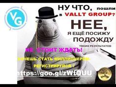 """Метод """"Тыка"""", или как не надо пользоваться маркетинговой системой ValltGroup ..."""