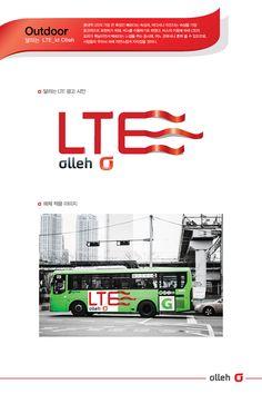 제일기획 광고 공모전 KT 달리는 LTE   제일 아쉬운 작품.. 본상에 올라간 Kt 휘날리는 작품과 거의 동일하다. 다음엔 퀄리티를 더 키워서 다시 도전해봐야겠다.