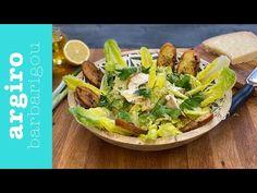 Σαλάτα του Καίσαρα (Caesars Salad) • Argiro Barbarigou - YouTube Caesars Salad, Sauces, English Food, Mexican, Restaurant, Cooking, Ethnic Recipes, Greece, Kiss