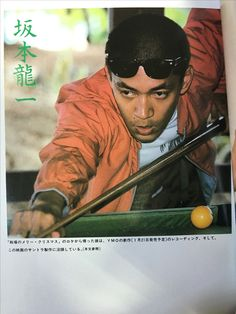 ryuchi sakamoto 坂本龍一 Ryuichi Sakamoto, Orchestra, Music Artists, Youth, Handsome, Magic, Yellow, Movies, Movie Posters