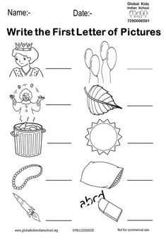 An activity sheet of writing the first character of the