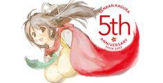 """La web del quinto aniversario de Senran Kagura menciona que """"la lucha continuará en 2017″."""