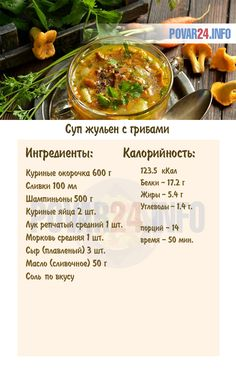 My Recipes, Low Carb Recipes, Soup Recipes, Cooking Recipes, Healthy Recipes, Good Food, Yummy Food, Soups And Stews, Food Porn