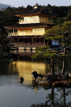Málo kdo ví, že Kyoto bylo dávno před Tokyem dávno ustanoveno hlavním městem Japonska! Kinkaku-ji, Kyoto, Japan
