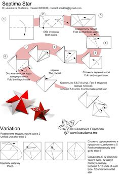 Septima star...I have had so many kids at the library ask me how to make paper ninja stars...this might be a cool page to print for them!