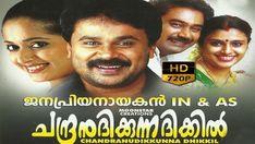 Chandranudikkunna Dikhil Full Malayalam Movie Dileep Kavya Madhavan Movies Movie Posters Film