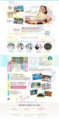素敵なウエディングトリップの作り方 - muguetveil Web Layout, Layout Design, Menu Book, Landing Page Design, Japanese Design, Web Banner, Site Design, Web Design Inspiration, Design Development