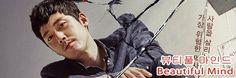 뷰티풀 마인드 Ep 10 English Subtitle / Beautiful Mind Ep 10 English Subtitle, available for download here: http://ymbulletin15.blogspot.com