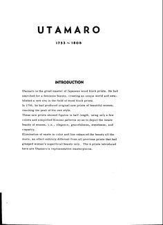 UTAMARO (re?)-prints collection