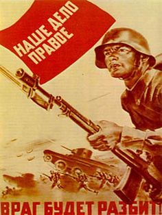 "Russian ""Our cause is just, the enemy will be defeated"" Soviet Army, Soviet Union, Back In The Ussr, Ww2 Posters, Propaganda Art, Socialist Realism, Art Society, Lap Dogs, Red Army"