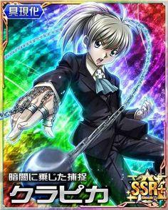 Anime Manga, Anime Art, Anime Boys, Kalluto Zoldyck, Ging Freecss, Hxh Characters, Hunter Anime, Hisoka, Haikyuu