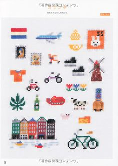 Thrilling Designing Your Own Cross Stitch Embroidery Patterns Ideas. Exhilarating Designing Your Own Cross Stitch Embroidery Patterns Ideas. Kawaii Cross Stitch, Tiny Cross Stitch, Cross Stitch Boards, Beaded Cross Stitch, Crochet Cross, Cross Stitch Designs, Cross Stitch Embroidery, Embroidery Patterns, Cross Stitch Patterns