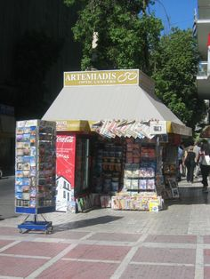 ۩ ۞ New type Periptero_ in Athens Pre Paid, Great Inventions, Small Windows, Wooden Boxes, Athens, Greece, Type, Places, Summer