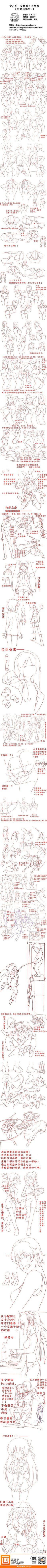 Female character torso/body tutorial. >> Okay, this tutorial is REALLY awesome!! =D