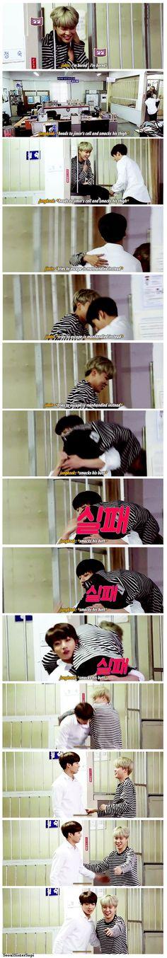 The history of ass spanking by Jeon Jungkook and Park Jimin. #iwillneversleepsoundlyagain #Kookmin