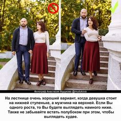 Image may contain: 4 people, people standing and text Photography Basics, Couple Photography Poses, Girl Photography, Best Photo Poses, Photo Tips, Pic Pose, Picture Poses, Fotografia Social, Honeymoon Photography