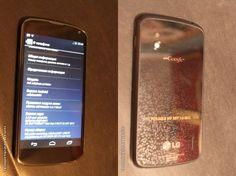 LG에서 만든 구글 폰 LG Nexus.