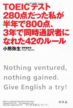 TOEIC Study Hard, English Study, Ielts, Summary, Book Lists, Book Quotes, Knowledge, Language, Words