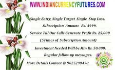 Technical analysis segment for the past 8 years, we here provide single target calls for currency market. Currency tips were positional calls, we will mention the lot size for trading.Contact @ 9025298478 Visit @ 	   http://www.indiancurrencyfutures.com/payment.html