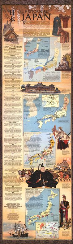 Historical Japan Map 1984