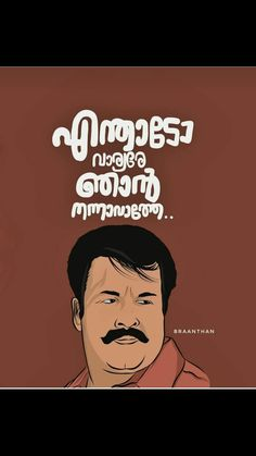 155 Best Malayalam quotes images in 2019 | Malayalam quotes, Ducks