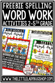 Free Spelling and Word Work Activities for your students. You will love using these activities that work with Any Word List. Great with Words their way and other spelling programs. Perfect for students in 2nd grade, 3rd grade, 4th grade, and home school classrooms. #spellingactivities #wordworkactivities